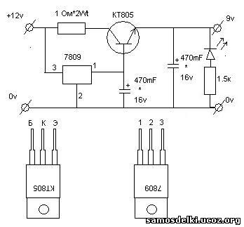 7809 стабилизатор схема включения